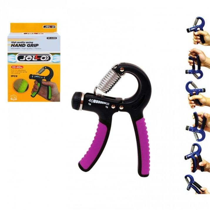 Преносим фитнес уред за ръка, COSMOPOLIS Преносим фитнес уред за ръка /лилав/