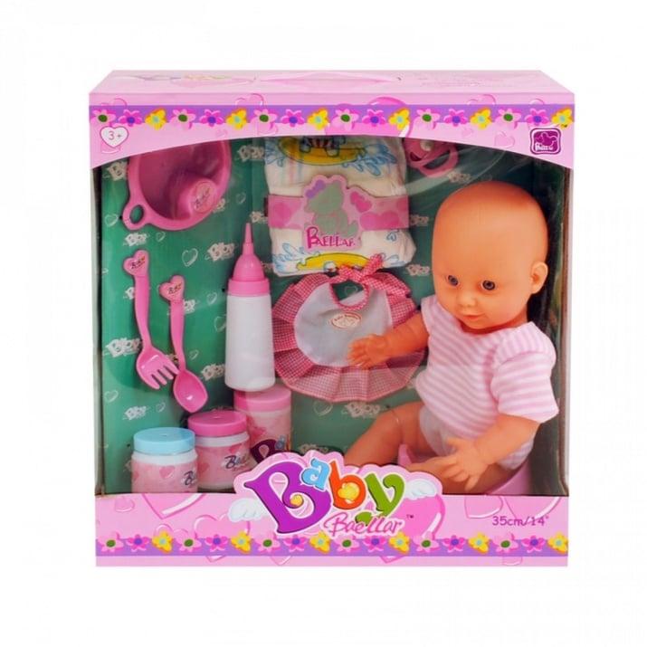 Пишкащо бебе - с памперс и други аксесоари Пишкащо бебе /розов/