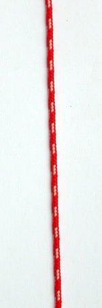 Шнур корда 2 мм Г2-11 -50м.