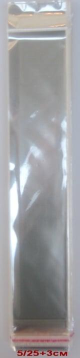 Целофаново пликче 5/25+3 см.капак залепващ щендерно 30мк. -200 броя