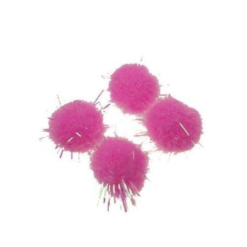 Помпони 15 мм ламе ДЪГА розови светло -20 броя
