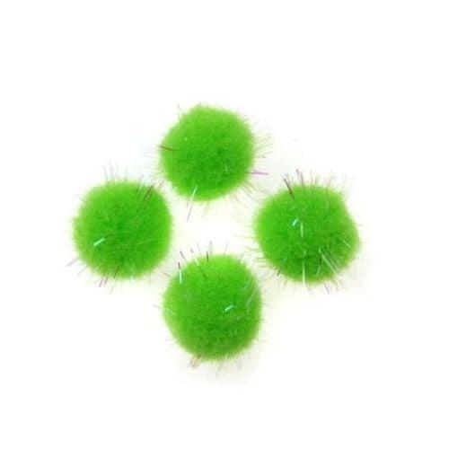 Помпони 15 мм ламе ДЪГА зелени светло -20 броя