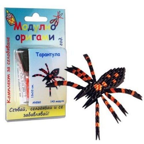 Комплект Модулно оригами Тарантула