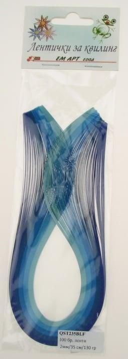 Ленти за квилинг (хартия 130 гр) 2 мм/ 35 см - 5 цвята синя гама -100 бр