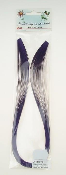 """Ленти за квилинг перлени (хартия 120 гр) 4 мм/ 50 см Fabriano """"Purple Rain"""" цвят лилав -50 бр"""