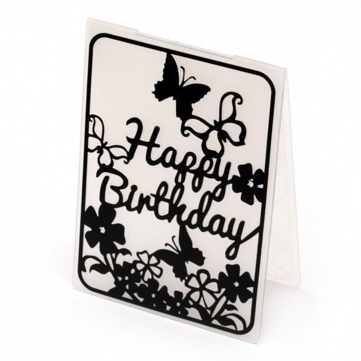 Папка за релеф 14.8x10.5 см -Happy Birthday