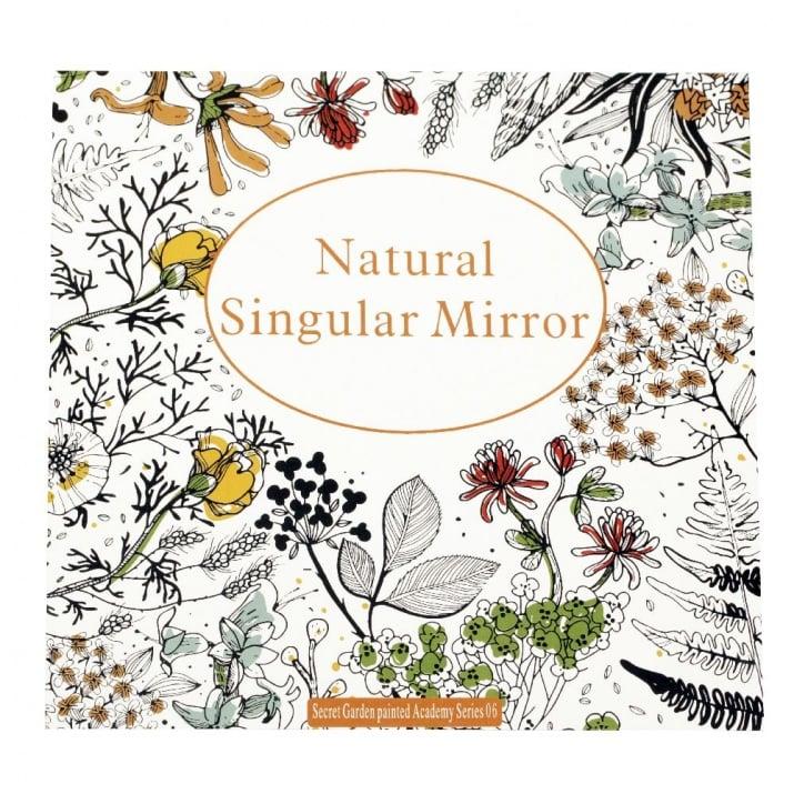 Книжка за оцветяване антистрес 24x24.5 см 24 страници - Natural Singular Mirror