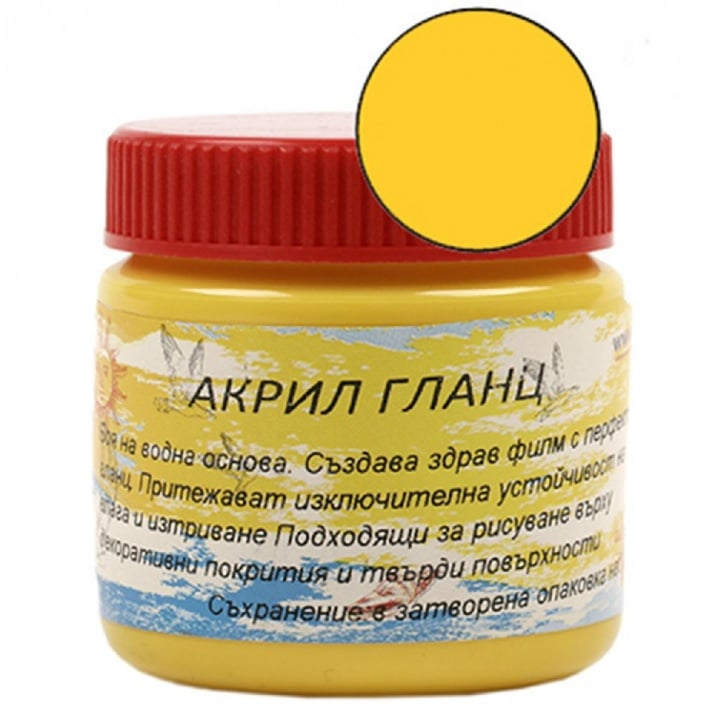 Акрилна боя гланц 75 мл -жълта СГ095