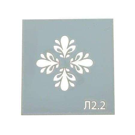 Шаблон за многократна употреба размер на отпечатъка 5x5 см Л2.2