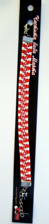 Мартеници гривна ластична със закопчалка 10 броя