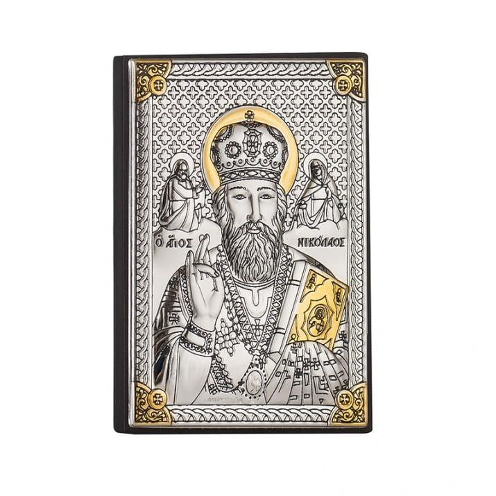 Икона Свети Николай 5/7см.
