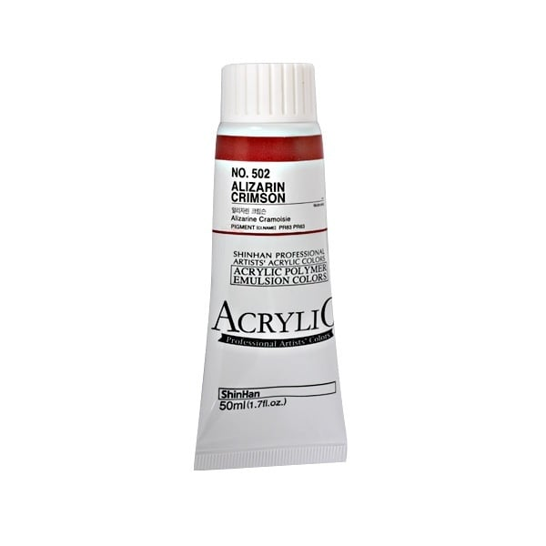 Акрилни бои ARTISTS' ACRYLIC Акрилна боя ARTISTS' ACRYLIC, 50 ml, Alizarin crimson