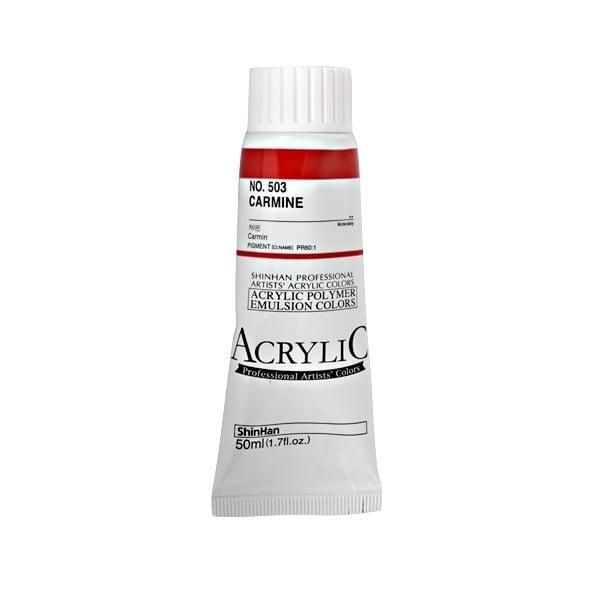 Акрилни бои ARTISTS' ACRYLIC Акрилна боя ARTISTS' ACRYLIC, 50 ml, Carmine