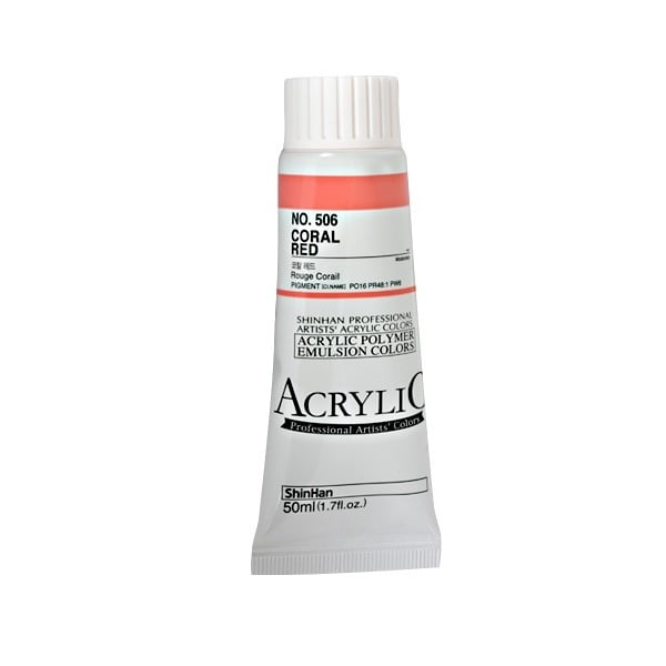 Акрилни бои ARTISTS' ACRYLIC Акрилна боя ARTISTS' ACRYLIC, 50 ml, Coral Red