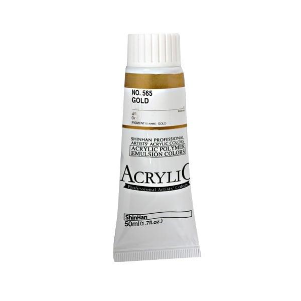 Акрилни бои ARTISTS' ACRYLIC Акрилна боя ARTISTS' ACRYLIC, 50 ml, Gold