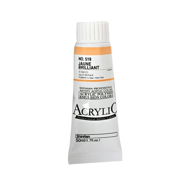 Акрилни бои ARTISTS' ACRYLIC Акрилна боя ARTISTS' ACRYLIC, 50 ml, Jaune Brilliant