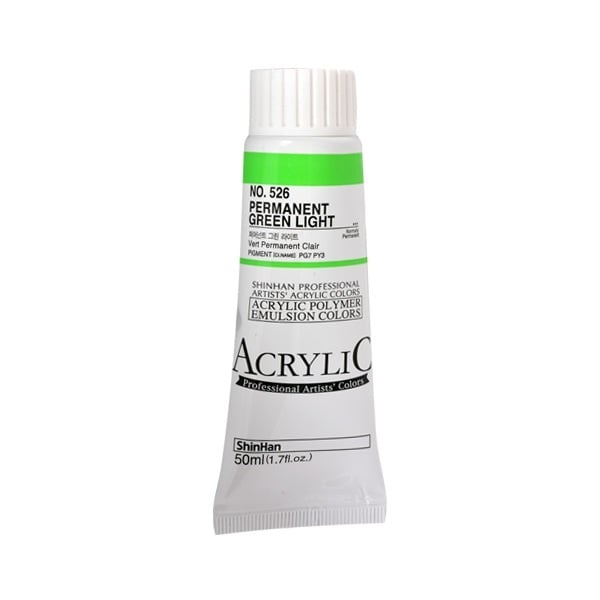 Акрилни бои ARTISTS' ACRYLIC Акрилна боя ARTISTS' ACRYLIC, 50 ml, Permament Green Light