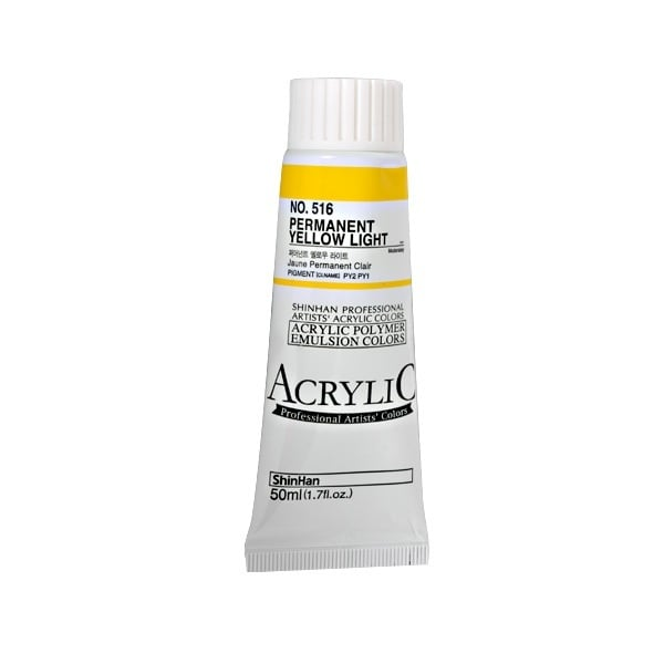 Акрилни бои ARTISTS' ACRYLIC Акрилна боя ARTISTS' ACRYLIC, 50 ml, Permanent Yellow Light