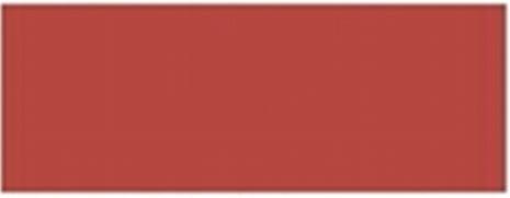 Текстилна боя за коприна SILK JAVANA, 50ml Текстилна боя за коприна SILK JAVANA, 50ml, ръжда