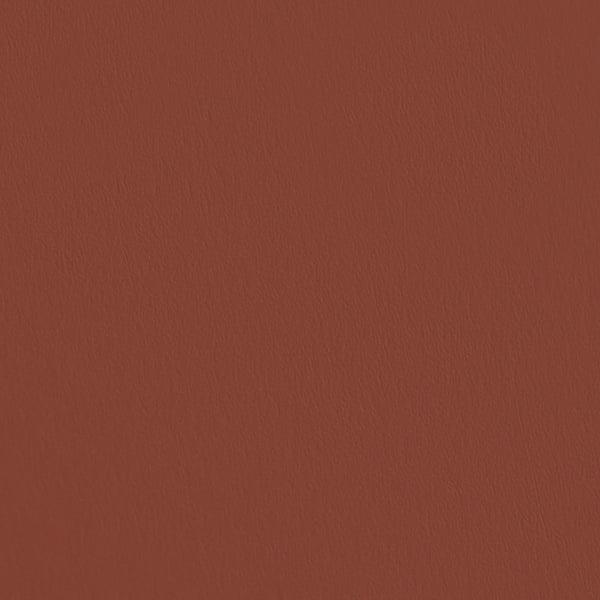 Фото картон гладък/мат, 300 g/m2, А4, 50 листа Фото картон гладък/мат, 300 g/m2, А4, 50л в пакет, шоколадово кафяв