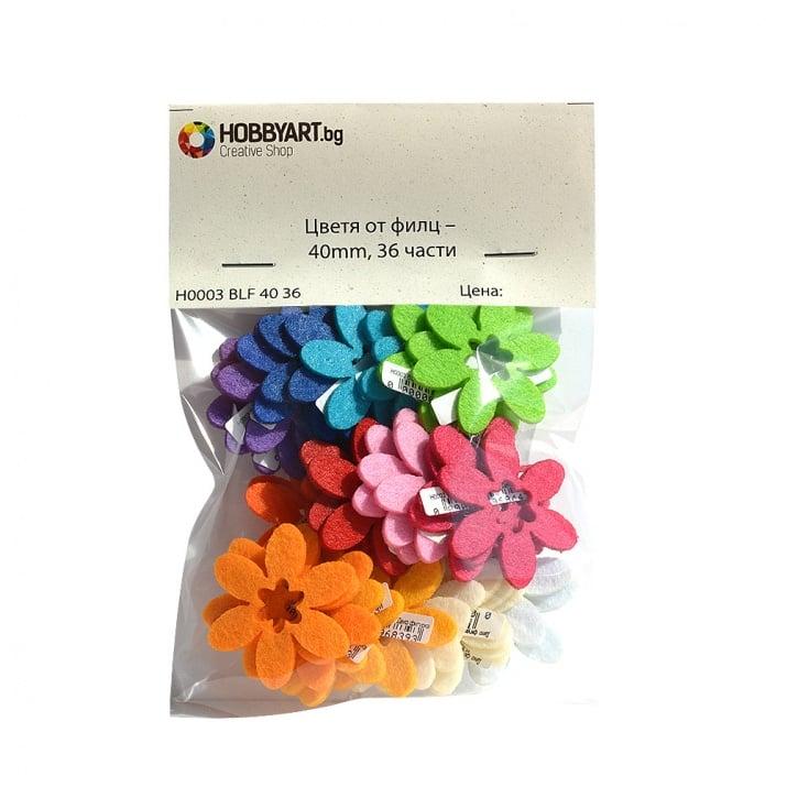 Комплект деко фигурки Цветя от филц – 40mm, 36 части