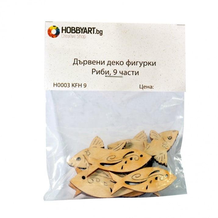 Дървени деко фигурки Риби, 9 части
