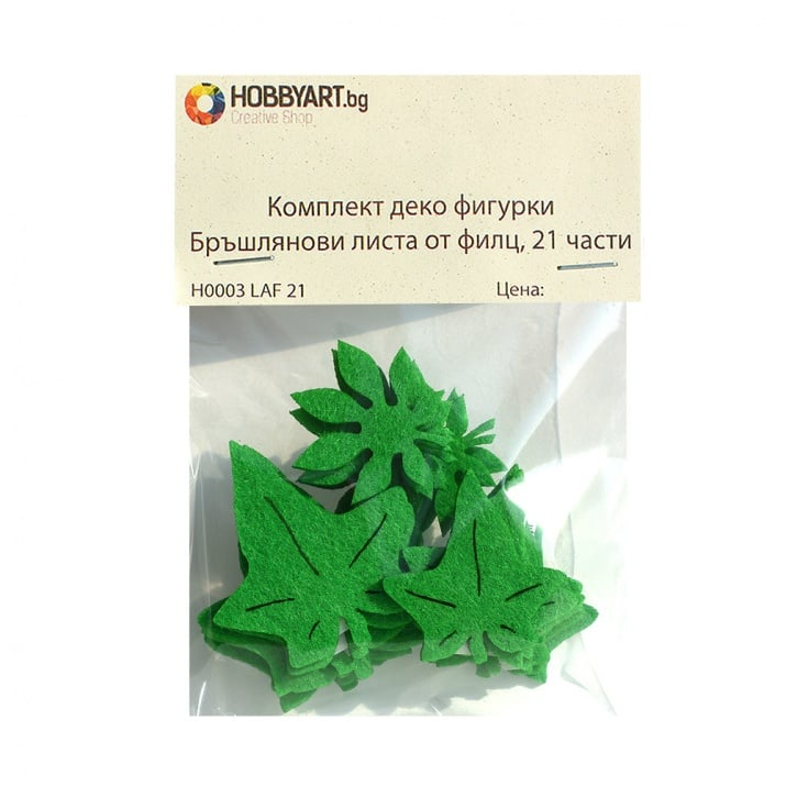 Комплект деко фигурки Бръшлянови листа от филц, 21 части
