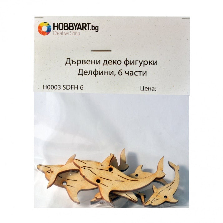 Дървени деко фигурки Делфини, 6 части