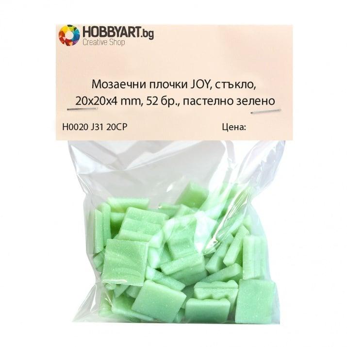 Мозаечни плочки JOY, стъкло, 20x20x4 mm, 52 бр., пастелно зелено