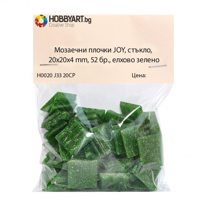 Мозаечни плочки JOY, стъкло, 20x20x4 mm, 52 бр., елхово зелено