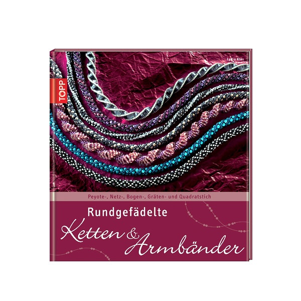 Книга техн.литература, Rundgefadelte Ketten & Armbander