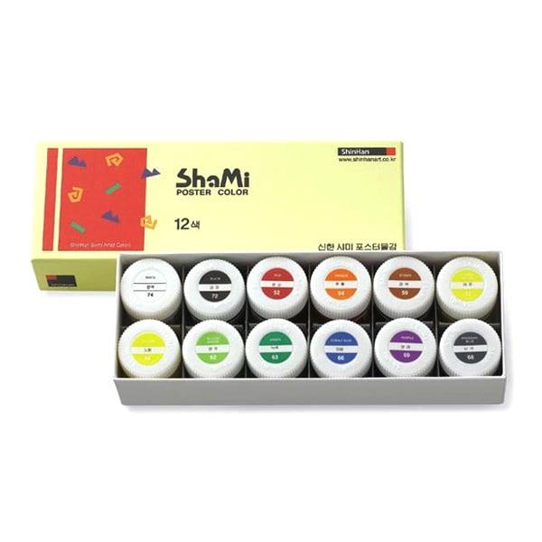 Комплект плакатни бои SHAMI POSTER COLOR, 20 ml Комплект плакатни бои SHAMI POSTER COLOR, 20 ml, 12 цв.