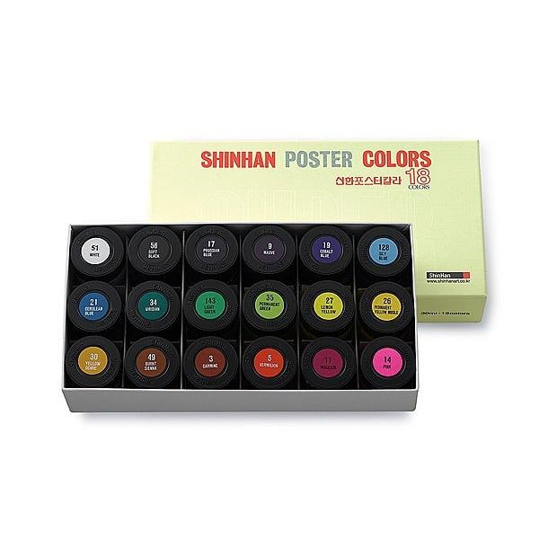 Комплект плакатни бои SUPER POSTER, 30 ml Комплект плакатни бои SUPER POSTER, 30 ml, 18 цв.