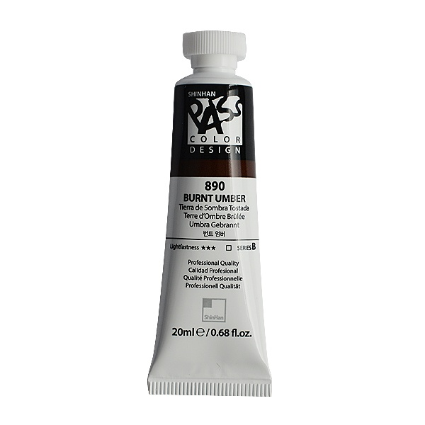 Постерна боя на водна основа PASS COLOR, 20 ml Постерна боя на водна основа PASS COLOR, 20 ml, Burnt Umber