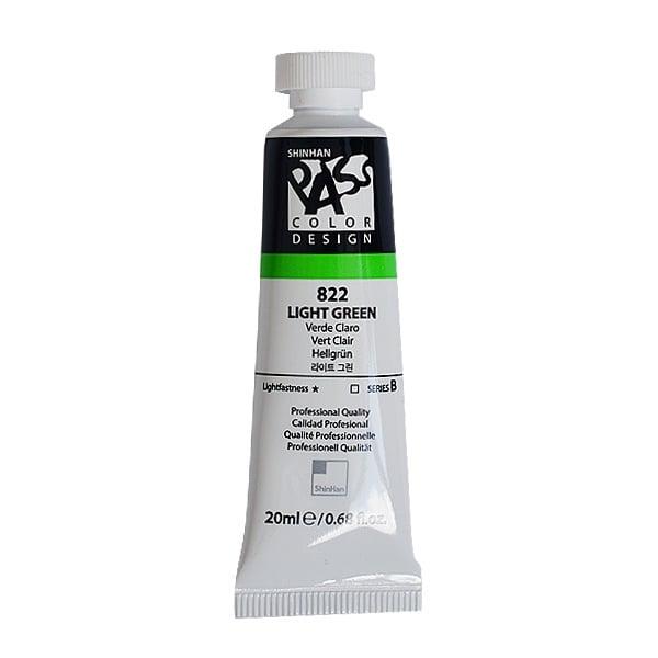 Постерна боя на водна основа PASS COLOR, 20 ml Постерна боя на водна основа PASS COLOR, 20 ml, Light Green