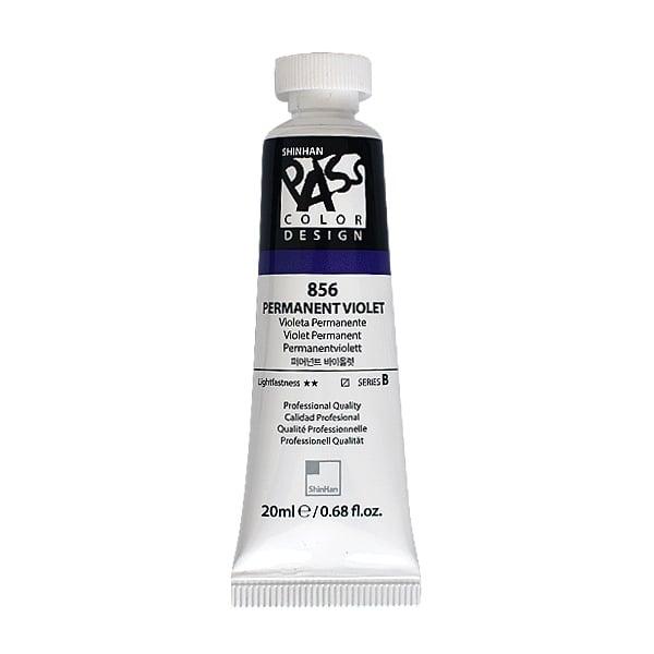 Постерна боя на водна основа PASS COLOR, 20 ml Постерна боя на водна основа PASS COLOR, 20 ml, Permenent Violet