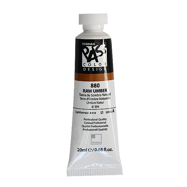 Постерна боя на водна основа PASS COLOR, 20 ml Постерна боя на водна основа PASS COLOR, 20 ml, Raw Umber