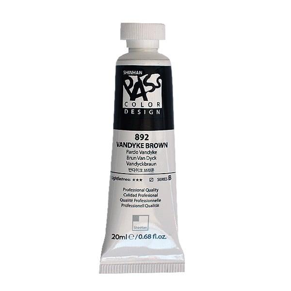 Постерна боя на водна основа PASS COLOR, 20 ml Постерна боя на водна основа PASS COLOR, 20 ml, Vandyke Brown