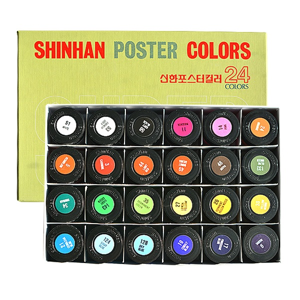 Комплект плакатни бои SUPER POSTER, 30 ml