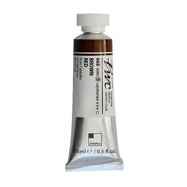 Водна боя Profesional Water Color, 15 ml Водна боя PWC, 15 ml, Brown Red