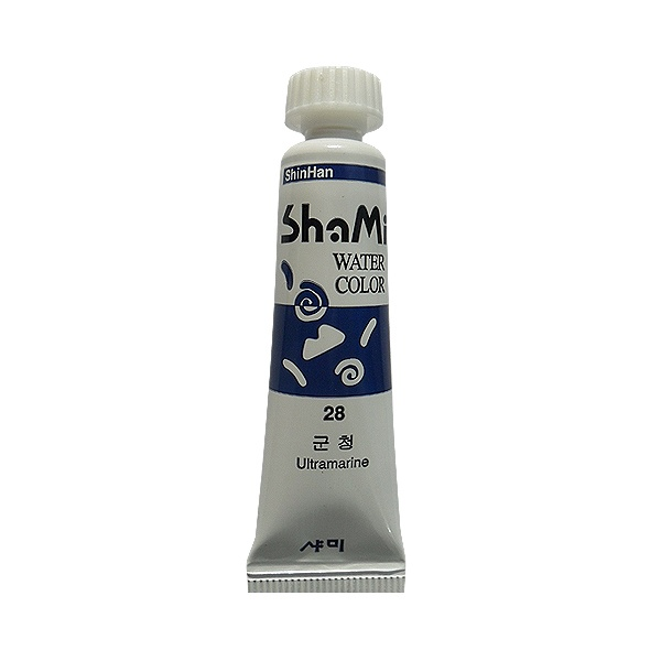Водни бои SHAMI WATER Водна боя SHAMI WATER, 10 ml, Ultramarine