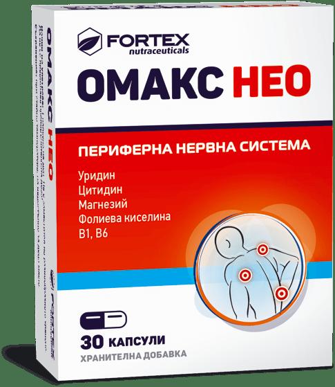 ОМАКС НЕО за здравето на периферната нервна система * 30 капсули