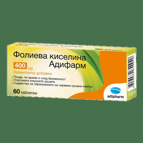 ФОЛИЕВА КИСЕЛИНА - допълва физиологичната потребност на организма от фолиева киселина - таблетки 0.4 мг. х 60, ADIPHARM