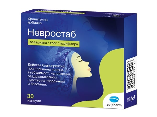 НЕВРОСТАБ - билкова формула с успокояващо действие - капсули х 30, ADIPHARM