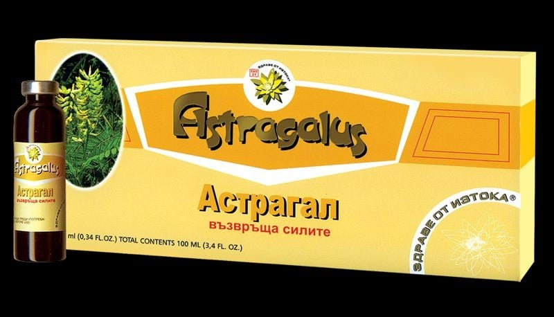 АСТРАГАЛ + РЕЙШИ - помага при борбата с вируси и инфекции - флакони 10 мл. х 10, TNT 21