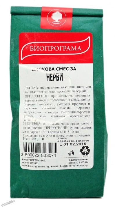БИЛКОВА СМЕС ЗА НЕРВИ - 80 гр., БИОПРОГРАМА