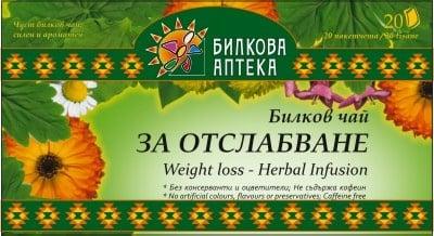 ОТСЛАБВАНЕ - билков чай, филтър 20 пакетчета, BIOHERBA HEALTH CARE