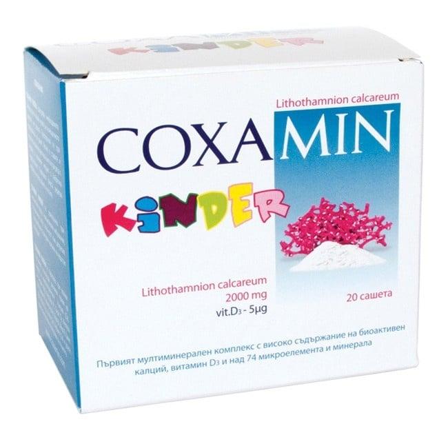 КОКСАМИН КИД - осигурява необходимите количества калций и магнезий на децата - сашета х 20, HERBA MEDICA