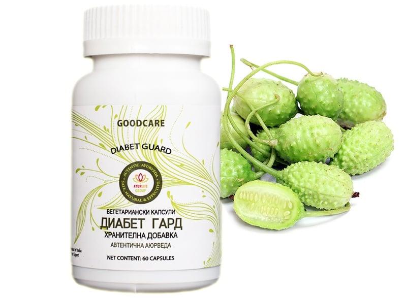 ДИАБЕТ ГАРД - повишава производството на инсулин в организма - капсули х 60, GOODCARE PHARMA