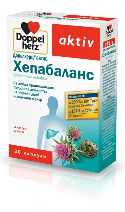 ДОПЕЛХЕРЦ АКТИВ ХЕПАБАЛАНС - подкрепя дейността на черния дроб и жлъчния мехур - капсули х 30, QUEISSER